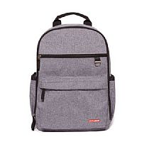 BOLSA MATERNIDADE DUO SIGNATURE BACKPACK HEATHER GREY -  SKIP HOP