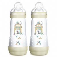 KIT 2 MAMADEIRAS DOUBLE PACK FIRST BOTTLE 320ML BEGE URSO - MAM