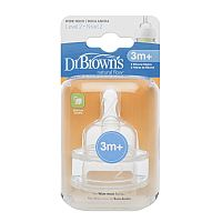 BICOS DE SILICONE OPTIONS FASE 2 PARA MAMADEIRA BOCA LARGA - DR BROWNS